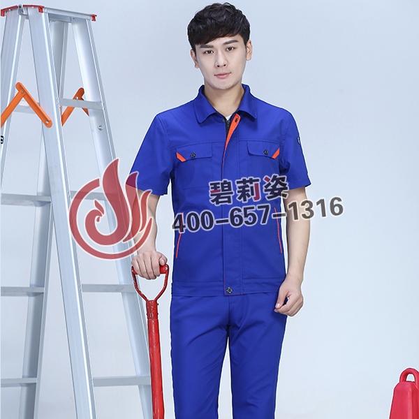 西安劳保服装厂