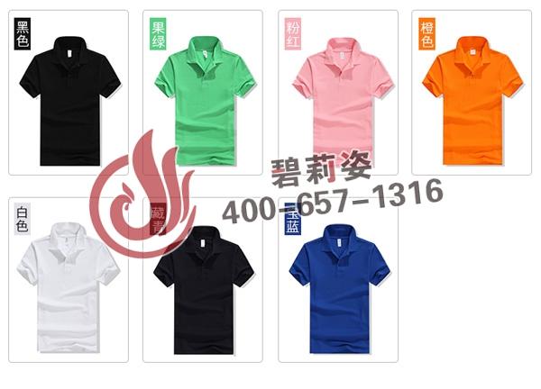 广告衫制作定制生产